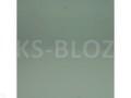 Krople miętowe interakcje ulotka krople doustne 1,2 ml 35 g
